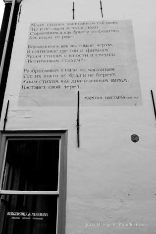 Verse von Marina Zwetajewa