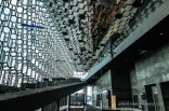 Offenes Haus - Harpa