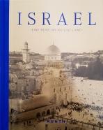 Israel - eine Reise ins Heilige Land